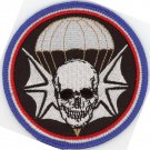 """US Army 502nd Parachute Infantry Regiment 3"""" Patch Iron-On Embroidered Military"""