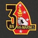 "3rd Battalion, 6th Marine Regiment Patch Embroidered Iron-On 3-1/4"" Vet USMC"