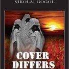 Dead Souls by Nikolai Gogol - Paperback Airmont Classics 1966