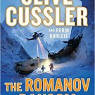 The Romanov Ransom (A Sam and Remi Fargo Adventure) by Clive Cussler and Robin Burcell - Hardcover