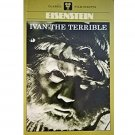 Ivan the Terrible by Sergei Eizenshtein - Paperback Screenplay