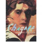 Chagall : A Biography by Jackie Wullschlager - Hardcover