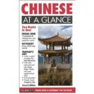 Chinese at a Glance : Barron's Phrase Book for Travellers - Paperback