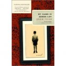 My Name Is Asher Lev by Chaim Potok - Paperback Classics