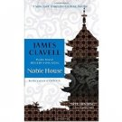 Noble House (Asian Saga, Book 5) by James Clavell - Paperback