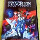 Neon Genesis Evangelion - Death and Rebirth (R1, NTSC) Brand New