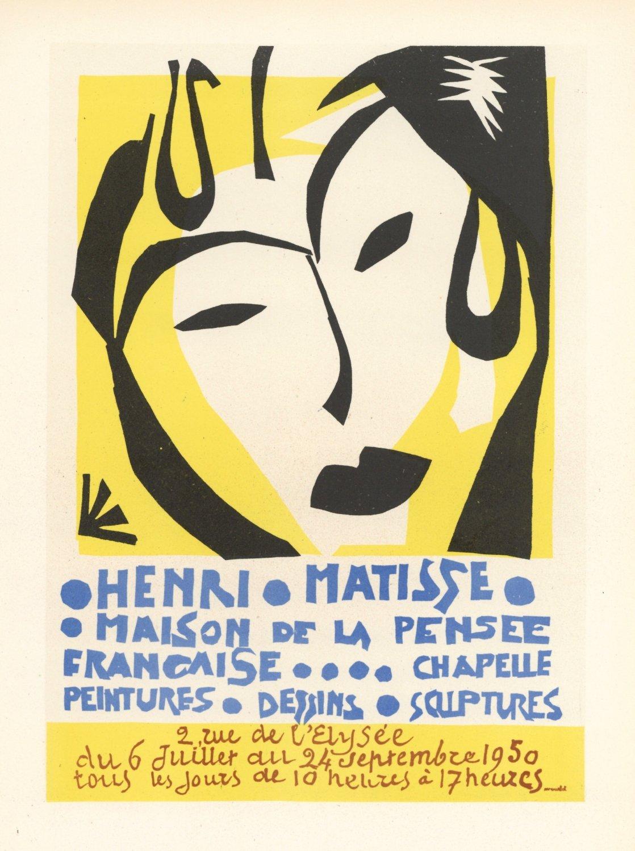 """Henri Matisse Maison de la Pensee 13""""x19"""" (32cm/49cm) Polyester Fabric Poster"""