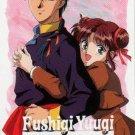 Yuu Watase FUSHIGI YUUGI YUGI Brand New Sho-Comi Miaka & Tamahome Phonecard Teleka