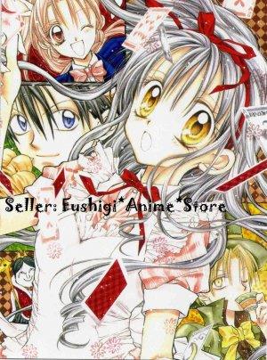 Arina Tanemura FULL MOON O WO SAGASHITE Mitsuki Koyama Takuto Meroko Izumi Postcard #5