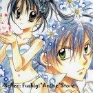 Arina Tanemura FULL MOON O WO SAGASHITE Mitsuki Koyama & Takuto Kira Postcard #11