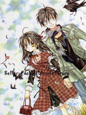 Arina Tanemura FULL MOON O WO SAGASHITE Mitsuki Koyama & Takuto Kira Postcard #13