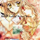 Arina Tanemura FULL MOON O WO SAGASHITE Mitsuki Koyama Fullmoon Postcard #17