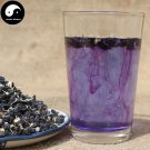 Black Goji Berry 100g Chinese Wild Black Gouji Organic Goji Berries
