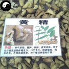 Buy Rhizoma Polygonati Seeds 120pcs Plant Polygonatum Sibiricum For Huang Jing