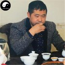 Roast Anxi Tieguanyin Tea 碳焙铁观音 Charcoal Baked Oolong Tea 200g