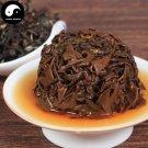 Bai Hao Oolong Tea 100g Chinese Kungfu Wulong Tea Taiwan White Pekoe Oolong