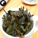 Dong Ding Mountain Oolong Tea 50g Chinese Kungfu Wulong Tea Taiwan Dongding Oolong
