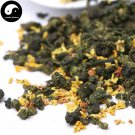 Osmanthus Oolong Tea 100g Chinese Kungfu Wulong Tea Taiwan Gui Hua Oolong