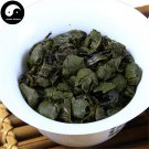 Ginseng Oolong Tea 50g Chinese Kungfu Wulong Tea Lady Orchid Taiwan Lan Gui Ren