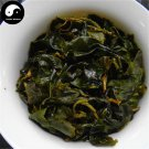 Milk Oolong Tea 50g Chinese Kungfu Wulong Tea Taiwan Jinxuan Wu Long