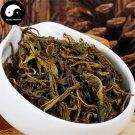Wuyi Oolong Tea 250g Super Chinese Kungfu Wulong Tea Wu Yi Yan Cha Bai Ji Guan