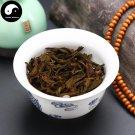 Wuyi Oolong Tea 100g Chinese Kungfu Wulong Tea Wu Yi Yan Cha Rou Gui