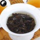 Wuyi Oolong Tea 50g Chinese Kungfu Wulong Tea Wu Yi Yan Cha Shui Jin Gui