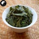 Oolong Tea Ben Shan 200g Chinese Anxi Kungfu Wulong Tea Se Zhong Cha