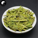 Green Tea West Lake Dragon Well Tea 250g Chinese Green Tea Xi Hu Long Jing