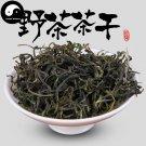 Green Tea Huang Shan Mao Feng 250g Chinese Wild Green Tea