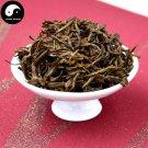 Black Tea Jin Jun Mei 100g Chinese Famous Wuyi Black Tea