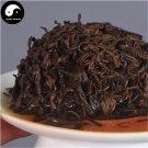 Black Tea Qi Men Hong Cha 100g Chinese Famous Keemun Black Tea Qi Hong