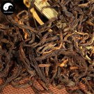 Black Tea Dian Hong 200g Chinese Famous Yunnan Black Tea Dian Hong