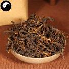 Black Tea Dian Hong 500g Chinese Famous Yunnan Black Tea Dian Hong