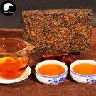 Black Tea Dian Hong 250g Chinese Famous Yunnan Brick Black Tea Dian Hong