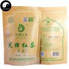 Black Tea Dian Hong 125g Chinese Famous Yunnan Feng Qing Black Tea Dian Hong
