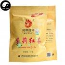Black Tea Dian Hong 125g Chinese Famous Yunnan Black Tea Jasmine Dian Hong