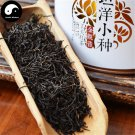 Black Tea Tan Yang Gong Fu 500g Chinese Famous Fujian Black Tea