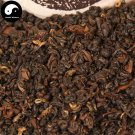 Black Tea Bi Luo Chun 200g Chinese Famous Yunnan Black Tea
