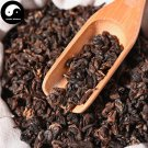 Black Tea Bi Luo Chun 500g Chinese Famous Yunnan Black Tea