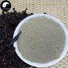 Hirudin Powder 100g Medicinal Leeches Chinese Hirudo Medicinalis 水蛭 Shui Zhi