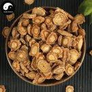 Fang Feng 防風, Radix Saposhnikoviae, Divaricate Saposhnikovia Root 100g