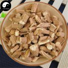 Yin Chai Hu Bei 银柴胡, Radix Stellariae, Stellaria Dichotoma Root 500g