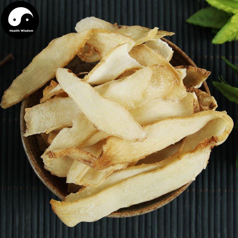 Yu Zhu �竹, Rhizoma Polygonati Odorati, Fragrant Solomonseal Rhizome 200g