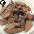 Yang Mei Gen 楊梅根, Radix Myricae Rubrae, Chinese Waxmyrtle Root 100g