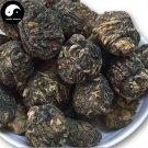 Ma Ka 玛卡, Black Maca Root, Radix Lepidium Meyenii Walp 200g