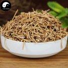 Bai Wei 白薇, Radix Cynanchi Atrati, Blackend Swallowwort Root 100g