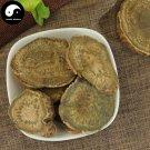 Sheng Da Huang 生大黃, Radix Rhizoma Rhei, Herb Rhubarb Root 500g