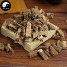 Tu Jing Pi 土荊皮, Cortex Pseudolaricis, Golden Larch Bark 200g
