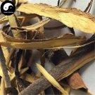 Suan Zao Shu Pi 酸枣树皮, Cortex Ziziphus Jujuba, Spine Date Bark 200g